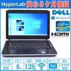 ショッピング中古 中古ノートパソコン Windows10 64bit DELL Latitude E5420 Core i7 2620M(2.70GHz) メモリ4G マルチ WiFi14型HD+