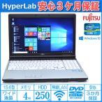 アウトレット 中古ノートパソコン 富士通 LIFEBOOK E741/D Core i7 2640M(2.80GHz) Windows10 64bit メモリ2G マルチ WiFi HDMI テンキー 訳あり