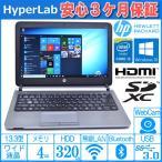 ショッピング中古 中古ノートパソコン HP ProBook 430 G1 Core i5 4300U メモリ4G WiFi Bluetooth カメラ USB3.0 Windows7