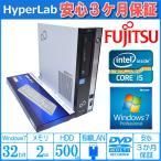 ショッピング中古 中古パソコン パラレルポート 富士通 ESPRIMO D751/D Core i5-2400 (3.10GHz) メモリ4G DVDマルチ HDD500GB Windows7