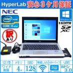 アウトレット 中古 モバイル ノートパソコン NEC VersaPro VK26M/B-F Core i5 3320M WiFi メモリ4G USB3.0 Windows7