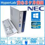 中古パソコン NEC 保証 Core i5 デスクトップ ウインドウズ