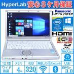 ショッピング中古 中古ノートパソコン パナソニック Let's note NX3 Core i5 4310U メモリ4G WiFi (11ac) カメラ BT USB3.0 Windows10 Lバッテリー