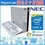 ショッピング中古 中古パソコン NEC Mate MK32M/L-H Core i5 4570 (3.20GHz) Windows10 64bit メモリ4G マルチ USB3.0 Windows7 / 8.1