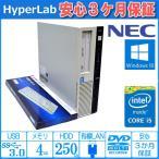ショッピング中古 中古パソコン NEC Mate MK32M/L-H Core i5 4570 Windows10 64bit メモリ4G マルチ USB3.0 Windows7 / 8.1