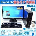 ショッピング中古 中古パソコン HP 6200 Pro Core i3-2100(3.10GHz) 2コア4スレッド メモリ2G HDD250GB マルチ Windows7 64bit