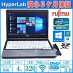 ショッピング中古 中古ノートパソコン 富士通 LIFEBOOK S762/G Core i5 3340M (2.70GHz) Windows10 64bit Windows7 /8リカバリ メモリ4G マルチ WiFi USB3.0 13.3型モバイル