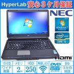 中古パソコン あすつく NEC 保証 Corei5 15.6