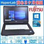 中古パソコン i5 安心3ヶ月保証 fujitsu あすつく