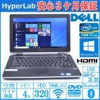 ショッピング中古 中古ノートパソコン デル Latitude E6330 Core i7 3540M (3.00GHz) メモリ4G マルチ WiFi USB3.0 Windows10