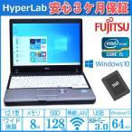 ショッピング中古 中古ノートパソコン 富士通 LIFEBOOK P772/G Core i5 3340M (2.70GHz) Windows10 64bit メモリ4G WiFi USB3.0 Windows8リカバリ付