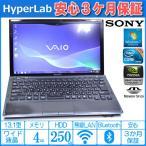アウトレット 中古ノートパソコン ソニー Vaio Zシリーズ VPCZ14AGJD Core i5 メモリ4G WiFi GeForceGT Windows7 64bit 訳あり