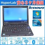 中古パソコン 送料無料 安心3ヶ月保証 Core i7 あすつく