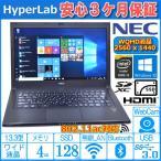 WQHD液晶 SSD 11ac 中古ノートパソコン NEC VersaPro VK16T/GG-H Core i5 4200U Windows10 メモリ4G USB3.0 BT カメラ 薄型・軽量