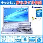 ショッピング中古 パナソニック 中古ノートパソコン Let's note SX3 Core i5 4300U メモリ4G Windows10 WiFi マルチ カメラ USB3.0 Lバッテリー