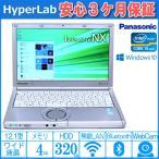 中古パソコン パナソニック あすつく モバイル 中古PC