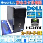 中古パソコン デル 保証 DELL GeForce Blu-ray Corei7