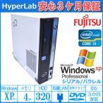 ショッピング中古 WindowsXP 中古パソコン 富士通 ESPRIMO D581/C Core i3-2100 (3.10GHz)メモリ4GB マルチ シリアル パラレル Windows7リカバリ付