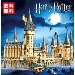 送料無料 レゴ レゴブロック LEGO レゴ71043 ハリーポッター ホグワーツ城 互換品
