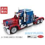送料無料 レゴ(LEGO)  互換 海外限定 トランスフォーマー コンボイ 車 オプティマスプライム プレゼント