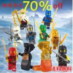 送料無料 レゴ交換品 ブロック LEGO ニンジャゴー ミニフィグ ミニフィギュア 10体セット プレゼント