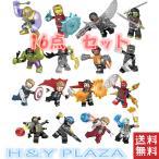 送料無料 レゴ交換品ブロック LEGO交換品 アイアンマン アベンジャーズ スーパー・ヒーローズ 16体セット ミニフィグ ミニフィギュア プレゼント