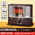 コロナ(CORONA) 石油ストーブRXシリーズ(木造8畳まで/コンクリート10畳まで) 木目 RX-2915WY(M)