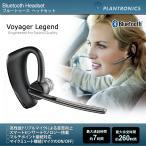 Plantronics(プラントロニクス) Voyager Legend(ボイジャー レジェンド) Bluetooth ブルートゥース ヘッドセット イヤホン