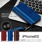 ショッピングネックストラップ Hy+ iPhone6s(アイフォン6s) 本革レザー ケース 手帳型  (ネックストラップ、カードポケット、スタンド機能、液晶保護フィルム付き)