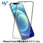 iPhone12 mini ガラスフィルム