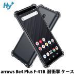 arrows Be4 Plus ケース クリア 透明 耐衝撃 F-41B アローズ ビープラス arrows BZ02 衝撃吸収