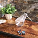 加湿器 卓上 加湿器 おしゃれ USB オフィス 超音波式 加湿器 小型 加湿器 ハイブリッド 大容量 加湿器 ウイルス 対策 感染 予防 アロマ 除菌 電球型加湿器