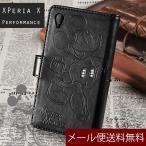 ディズニー Xperia X Performance SO-04H SOV33 手帳型 エクスペリア エックス パフォーマンス ディズニー洋書型 ディズニーブック型