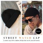 ニット帽 浅め 黒 ブラック メンズ 帽子 ストリート系