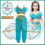 アラジン ジャスミン風 ドレス ハロウィン コスプレ ジャスミン姫 トップス パンツ 2点セット