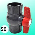 SHコンパクトボールバルブ 50mm CC100-TS