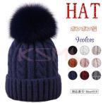 ニット帽 レディース ポンポン帽 裏起毛 ニットハット 耳あて付き ニットキャップ ウール 防寒 無地 小顔効果 おしゃれ 可愛い 暖かい 秋冬