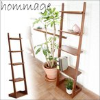 天然木製ラダーラック飾り棚ディスプレイオーク材省スペース5段収納家具階段型はしご型おしゃれ北欧風デザイン観葉植物置き/hommage市場家具