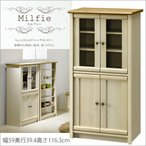フレンチカントリー家具おしゃれ背の高いキャビネット/キッチン食器棚雑貨収納カフェ風オフホワイトラックかわいい姫系白