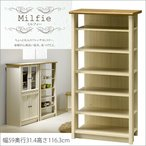 フレンチカントリー家具おしゃれシェルフ/キッチンダイニング雑貨収納棚カフェスタイル白ラック天然木調かわいい姫系背高い