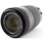 ショッピングcanon 望遠レンズ 中古 保証 CANON キヤノン EF-S 55-250 IS STM