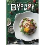 BUONO TIME ボーノタイム EPINA エピナ 3,800円コース 17-8010-015 グルメ カタログギフト 結婚 出産