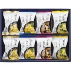 道場六三郎 スープギフト MTD-16F(17-0524-095) 内祝い お返し 祝い プレゼント ギフト 詰合せ インスタント スープ 味噌汁 フリーズドライ