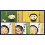 道場六三郎 スープギフト LZ−23J ろくさん亭 20-0460-021a3-80 御祝 内祝 ギフト プレゼント 挨拶 手土産