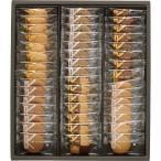 神戸浪漫 神戸トラッドクッキー KTC150 洋菓子 お菓子 ギフト プレゼント セット 詰合せ 19-0424-037a4-60