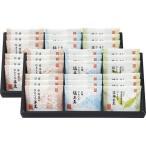 平田屋 一口羊羹(36個) R‐300(17-0460-089) 敬老の日 和菓子 スイーツ ギフトセット 詰合せ デザート ようかん
