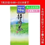 Yahoo! Yahoo!ショッピング(ヤフー ショッピング)芳香園製茶 静岡銘茶 HMK−05 18-0491-025b5
