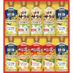 味の素/健康油ギフト