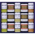 ホテルオークラ スープ缶詰&調理缶詰 詰合せ HO−100D 20-0462-121b4-80 御祝 内祝 ギフト プレゼント 挨拶