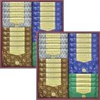 ゴーフレット&パイセット WS−40(18-7643-069) te103-06 Senjudo スイーツ ティータイム おやつ お菓子 御歳暮 お歳暮 ゴーフレット パイ